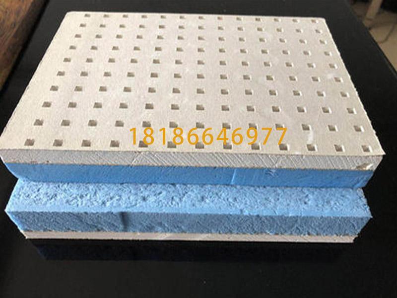 石膏挤塑复合板