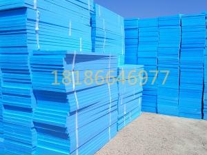 武汉挤塑板厂家