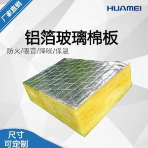 武汉玻璃棉毡